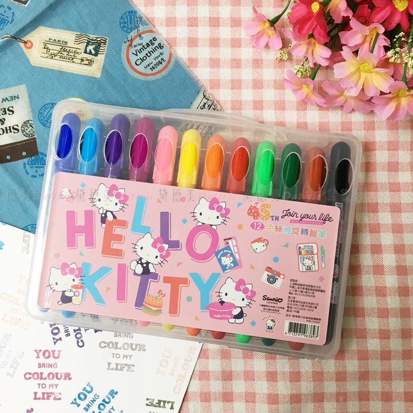 Hello Kitty 12色絲滑旋轉蠟筆 三麗鷗 正版授權