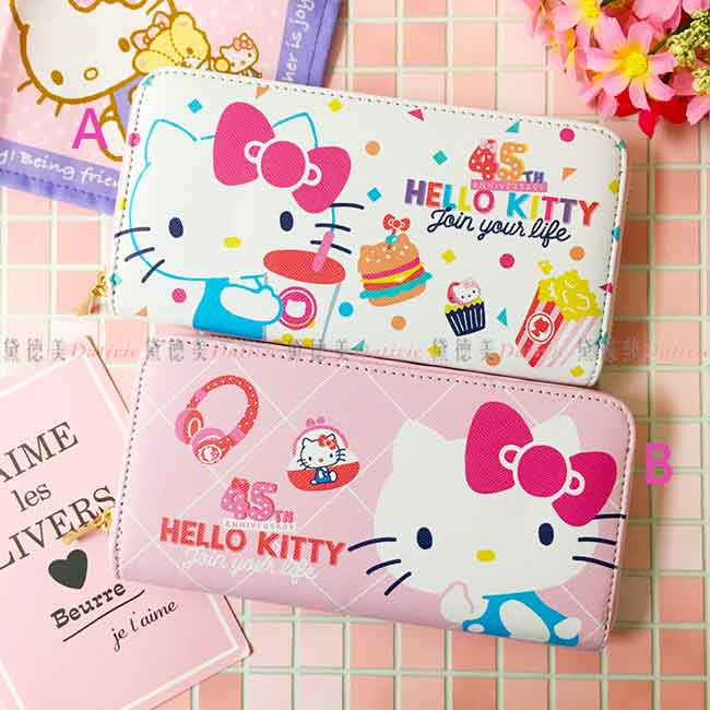 Hello Kitty 長夾 錢包 皮夾 兩款 正版授權