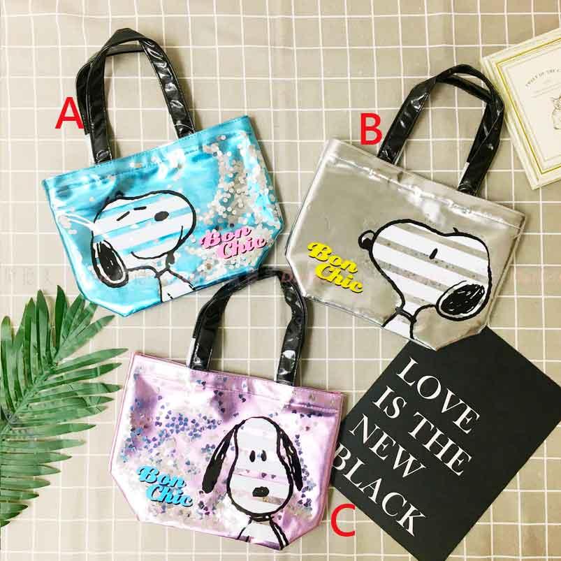 Snoopy 閃亮手提袋 史努比 正版授權三款