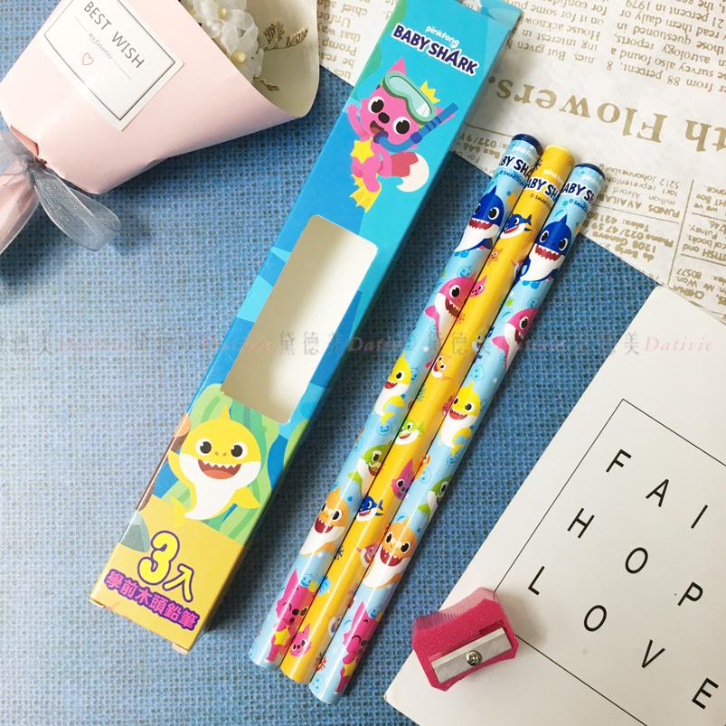 babyshark  3入鉛筆附削筆器 正版授權
