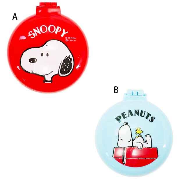 Snoopy 摺疊圓鏡梳組  兩款 日本進口