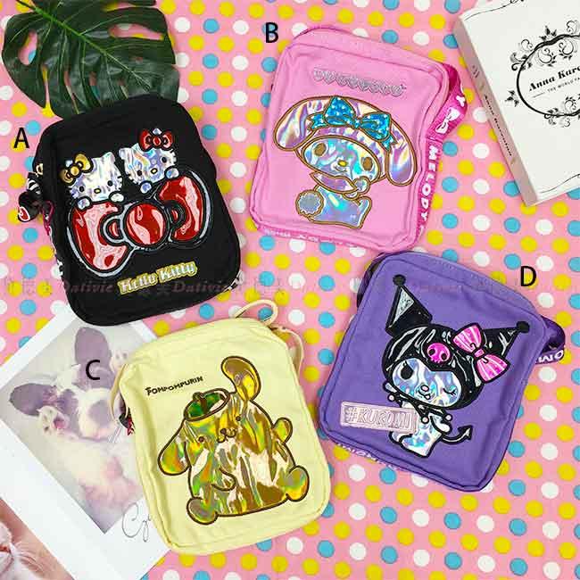 三麗鷗 炫光側背包 包包 隨身包 四款 日本進口