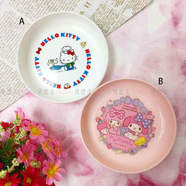 三麗鷗 扁器皿 盤子 餐具 KITTY  兩款 日本進口