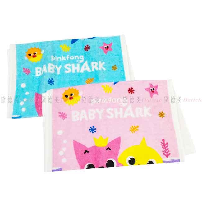 毛巾 BABY SHARK 純棉童巾 台灣製 兩款 正版授權