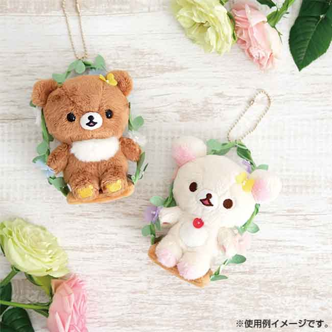 SAN-X 懶懶熊 鞦韆 絨毛娃娃 兩款