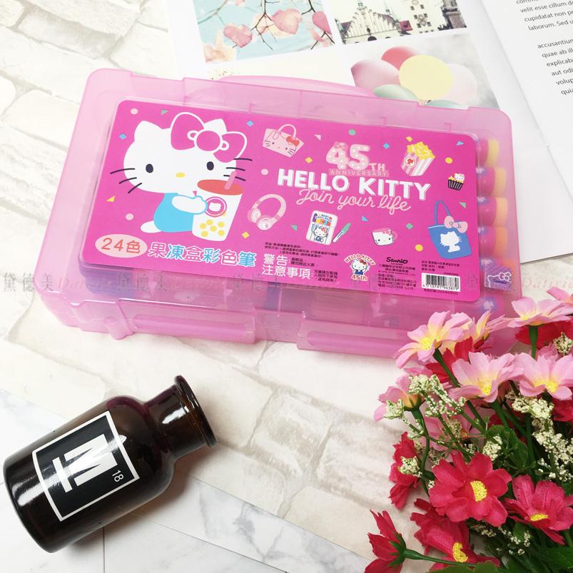 彩色筆 kitty 三麗鷗 24色 果凍盒 正版授權