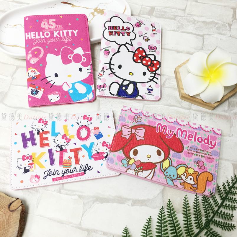 護照卡套 kitty 三麗鷗 皮質護照包 卡套 四款 正版授權