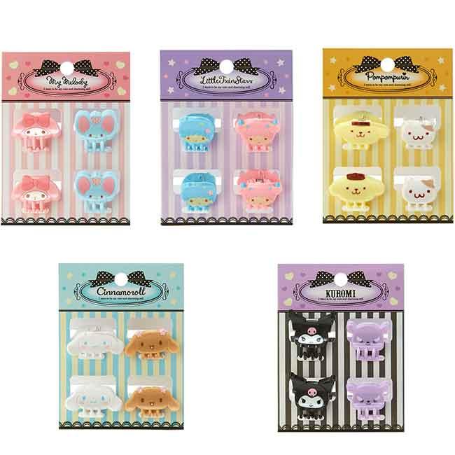三麗鷗 造型 迷你 髮夾組 四入 五款 日本進口