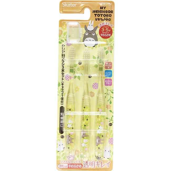 宮崎駿 龍貓 3入 兒童牙刷 (3~5歲適用) 日本進口