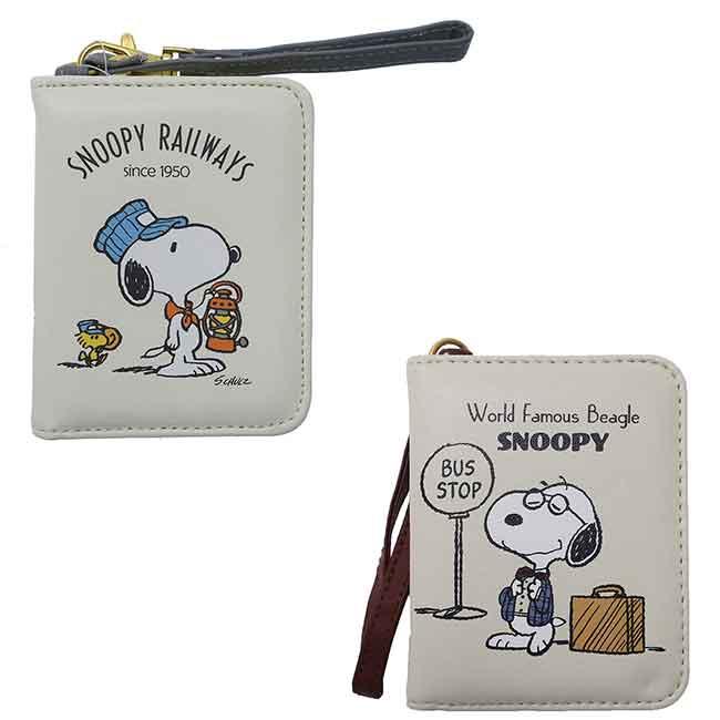 Snoopy 票卡收納夾 卡夾 兩款 日本進口