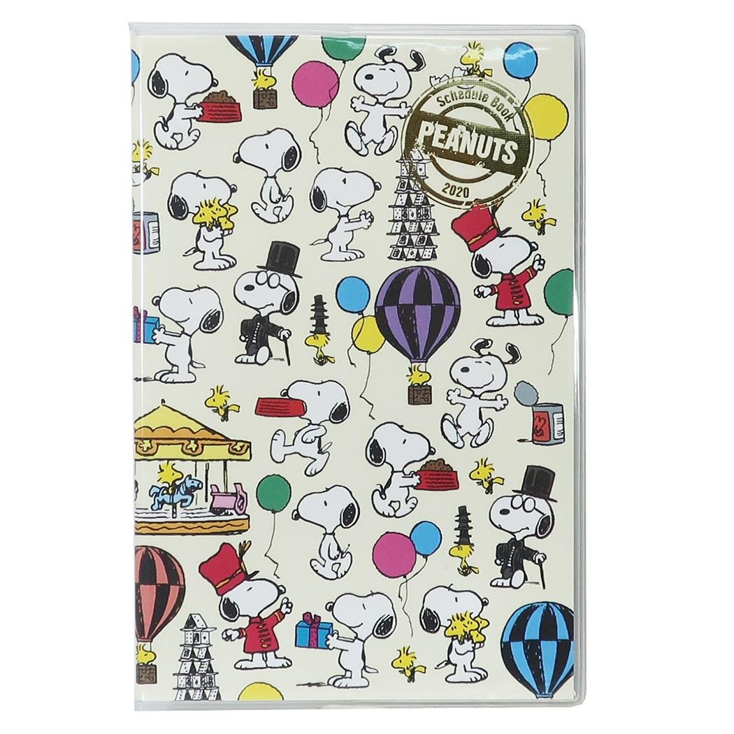 Snoopy 月間手帳(遊樂園) 記事本 日本進口