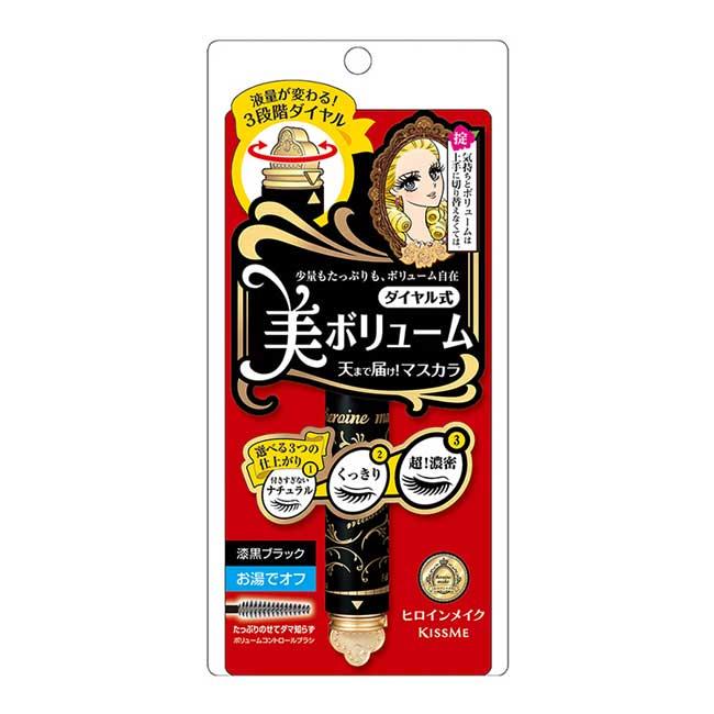 睫毛膏 日本 KISSME 花漾美姬 變妝圓舞曲轉轉睫毛膏 曜石黑 不易暈染 深遂濃密 5g 日本製