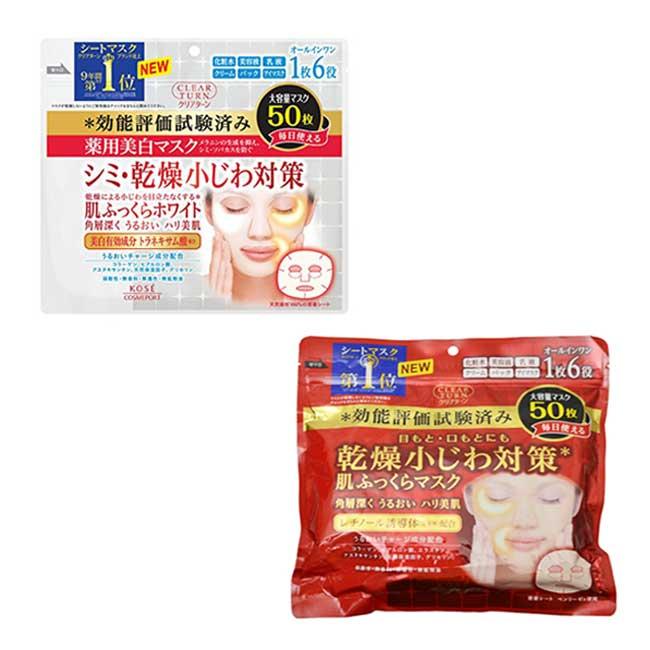 面膜 日本 KOSE 光映透 保濕美白 改善細紋 植物萃取 六合一 50枚入 日本製