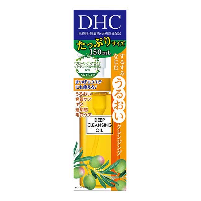 卸妝油 日本 DHC 深層潔淨卸妝油 卸妝 清除毛孔 去角質 清爽不油膩 150ml 日本製