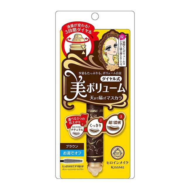 睫毛膏 日本 KISSME 花漾美肌 變裝圓舞曲轉轉睫毛膏 可可棕 不易暈染 5g 日本製造進口