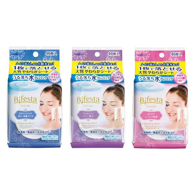 卸妝棉 日本 MANDOM 緊緻保濕 Q10彈力 溫和不傷皮膚 水嫩 清潔毛孔 46枚入 日本製造進口