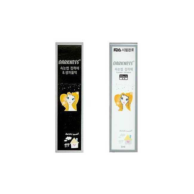 假睫毛黏貼劑 韓國 Darkness 黑膠 白膠 黏貼假睫毛 彩妝 5ml 韓國製造進口
