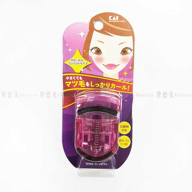 睫毛夾 日本 貝印 迷你果凍睫毛夾 夾睫毛 美容 美睫 日本製造進口