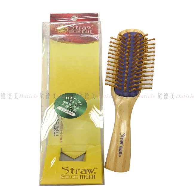 梳子 氣墊梳 竹炭梳 防靜電 美髮梳 排骨梳