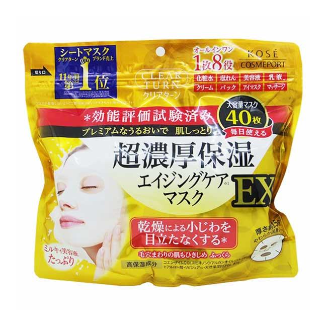面膜 日本 KOSE 光映透 超濃厚面膜 改善細紋 潤澤肌膚 40枚入 日本製造進口