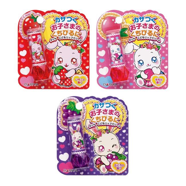 護唇膏 日本 DARIYA 兒童兔兔潤唇膏 水果口味 保濕 減少乾裂 2.6g 日本製造進口