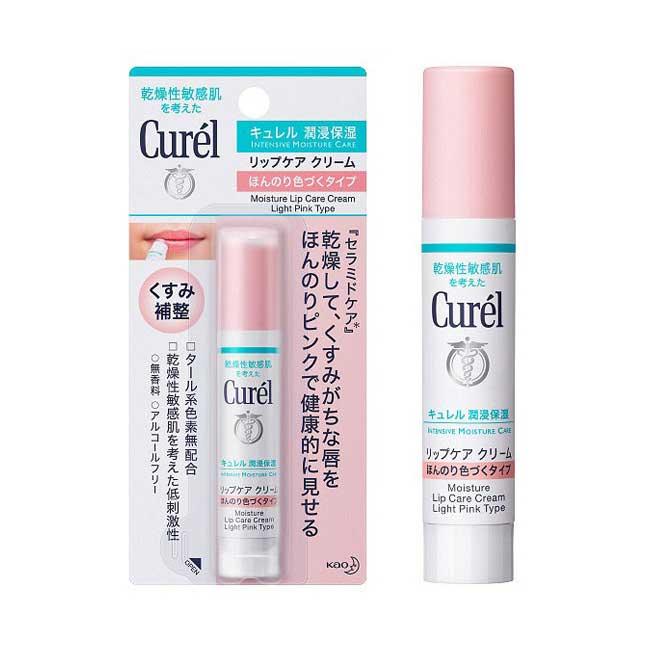 護唇膏 日本 花王 Curel 保濕潤色護唇膏 自然光澤 改善唇部暗沉 4.2g 日本製造進口