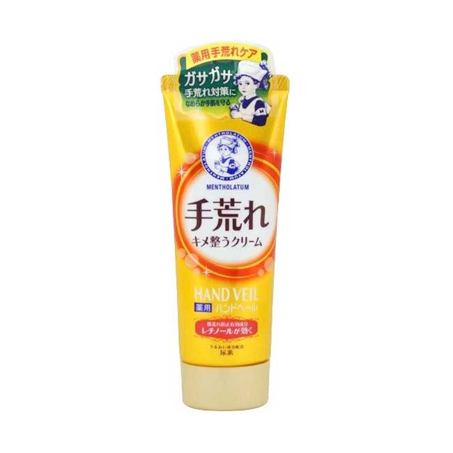護手霜 日本 ROHTO 曼秀雷敦 Hand Veil 柑橘香柔嫩保濕護手霜 光滑細緻 天然 滋潤 70g 日本製造進口