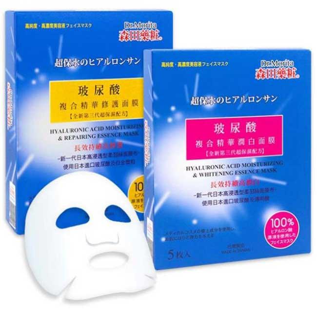 面膜 保濕 玻尿酸 複合精華修護 複合精華潤白 森田藥粧 美容液 高純度 第三代 全新 柔羽絲面膜布 五入 台灣製造