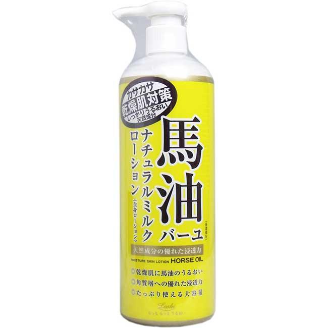 潤膚露 馬油 保濕 滋潤 ROSSI 日本製造
