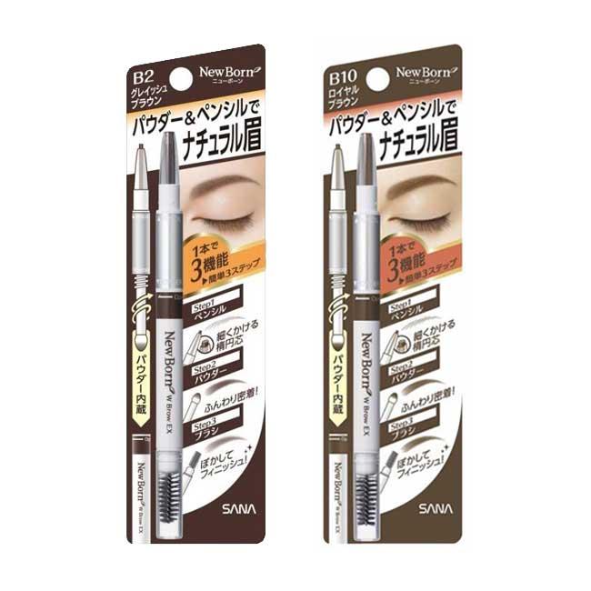 眉筆 日本 SANA 柔和三用眉彩筆 眉筆 眉粉 眉刷 三合一 自然眉妝 日本製造