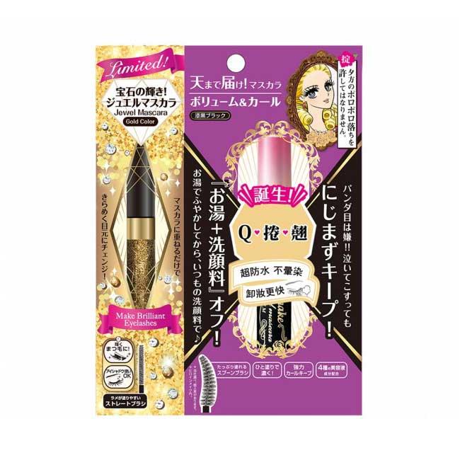 睫毛膏組 日本 KISS ME 花漾美姬 電眼閃閃濃密組 防水 濃密 持久定型 2入 日本製造
