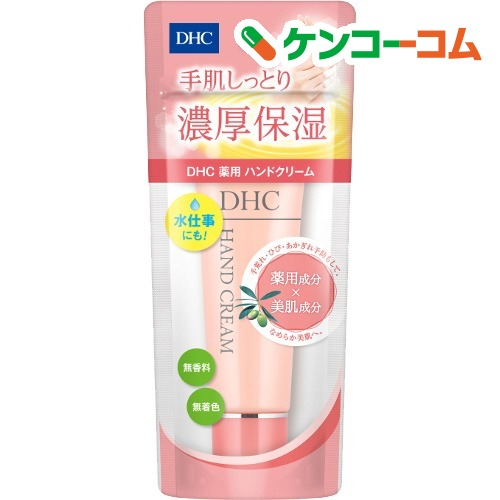 護手霜 DHC 濃厚保濕護手霜 藥用X美肌 日本製