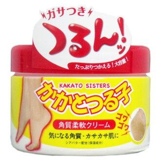 柔軟霜 角質 BYEBYE 足 膝 專用 日本製