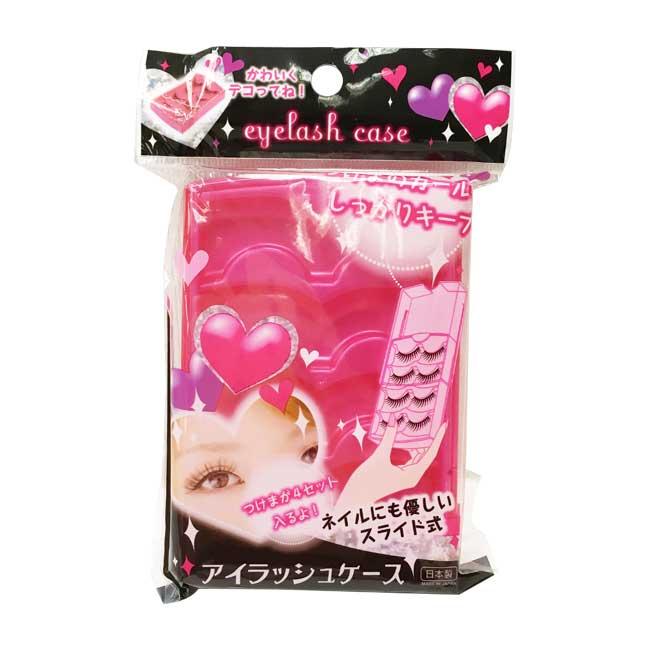 假睫毛置放盒 日本 INOMATA 保存假睫毛 整理放置 收納盒 日本製造進口