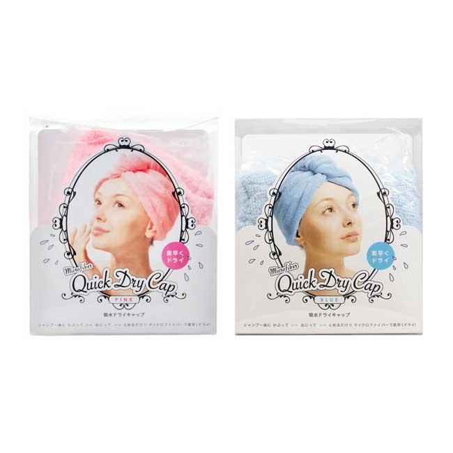 速乾頭巾帽 日本 COGIT 超細纖維 吸水 洗頭方便 浴巾 粉紅 藍