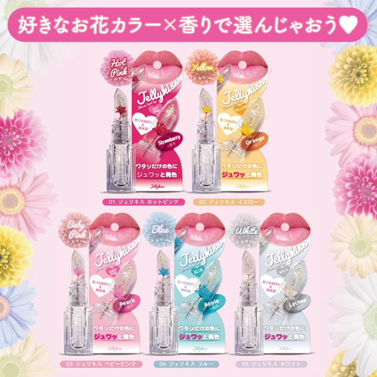 潤唇膏 Jellykiss 花唇彩之吻 IG爆紅款 透明 變色唇膏 保濕 潤色 3.5g 日本進口