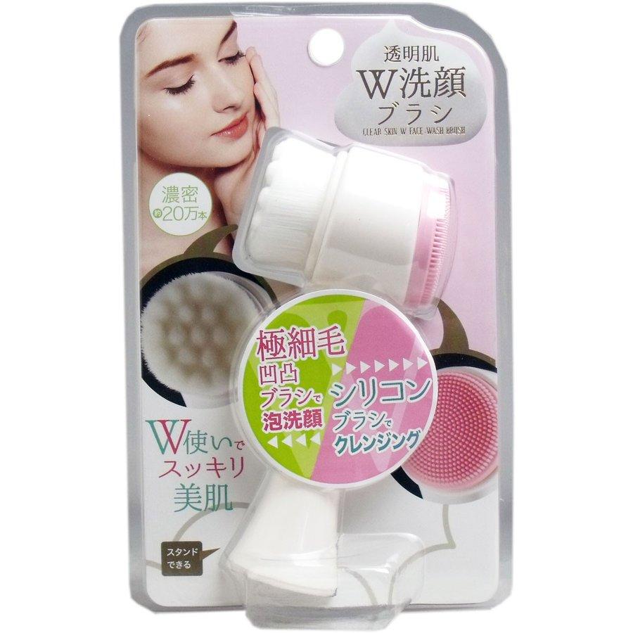 刷子 日本 透明肌極細毛W洗臉刷 凹凸刷毛  臉部清潔 去角質 毛孔清潔 20萬根濃密刷毛 F90715 日本製造進口