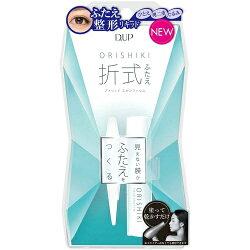 折式 薄膜雙眼皮膠水 DUP 4ML 日本製