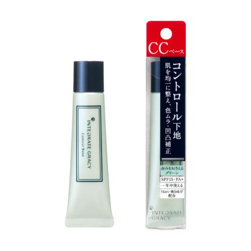 SHISEIDO INTEGRATE 妝前修飾霜 三款