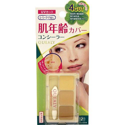 調色盤遮瑕粉霜 ELIZABETH 3色 遮瑕膏 無香料無防腐劑 日本製