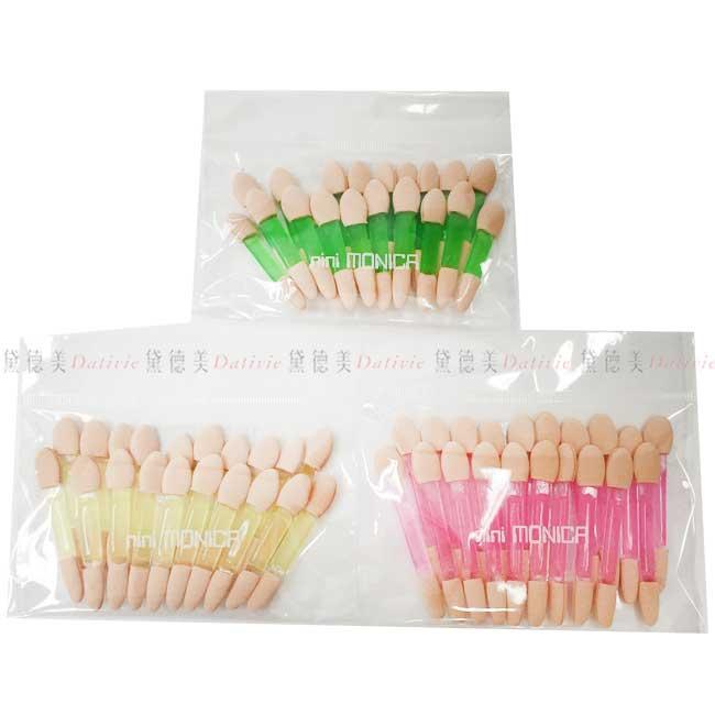 眼影棒 果凍透明感 雙頭乳膠 20入 共3色 台灣製