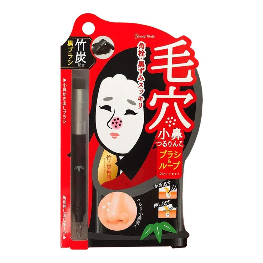 清潔刷 粉刺 黑頭 清潔 洗臉刷 雙頭刷 竹炭 500mlx2 正版製造進口