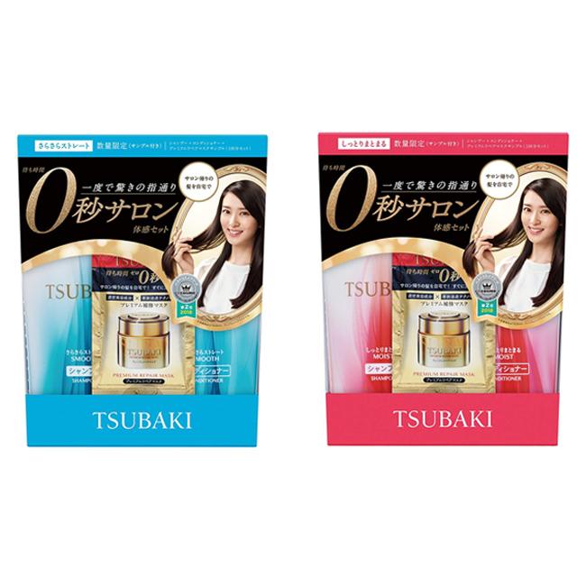 洗護髮組 日本 Shiseido Tsubaki 植萃 滋潤 柔順 修護保濕 順髮 450mlx2 日本製造進口