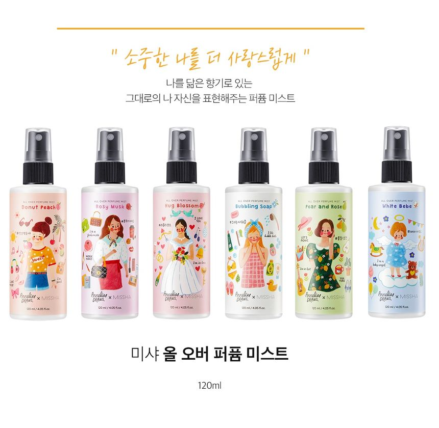 香氛噴霧 韓國 MISSHA 手繪瓶 香味持久 120ml 韓國製造