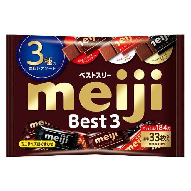 巧克力 日本 明治 Best3 牛奶巧克力 濃牛奶巧克力 黑巧克力 綜合 小包裝 33入 184g 日本製造進口