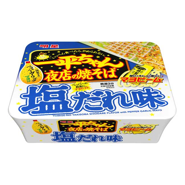 泡麵 日本 明星 鹽味炒麵 鐵板燒麵 即食 沖泡 宵夜 132g 日本製造進口