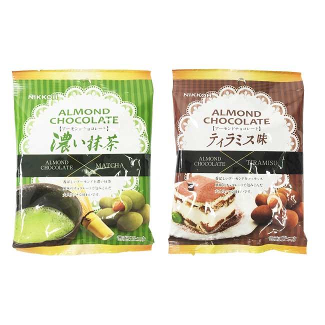 杏仁巧克力 日本 Nikkoh 抹茶 提拉米蘇 巧克力 甜點 56g 日本製造進口