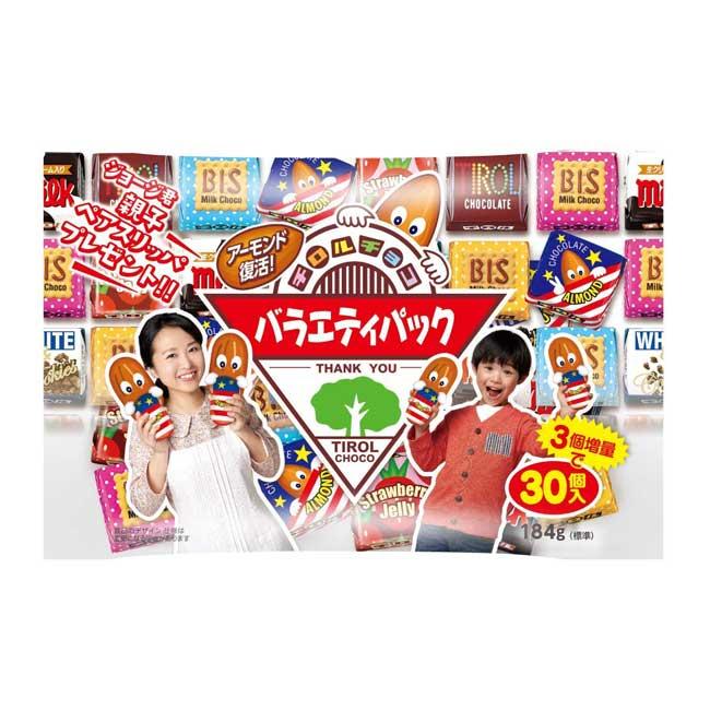 巧克力 日本 松尾 綜合巧克力 夾心巧克力 多種口味 30入 180g 日本製造進口