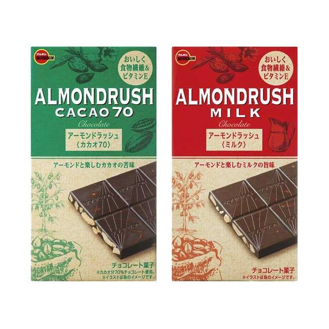 巧克力 日本 Bourbon 杏仁巧克力 70%原味 牛奶巧克力 甜點 60g 日本製造進口