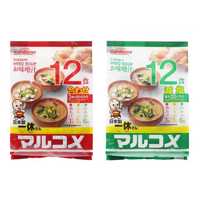 調味包 日本 marukome 綜合味噌湯 原味 減鹽 12入 240g  日本製造進口